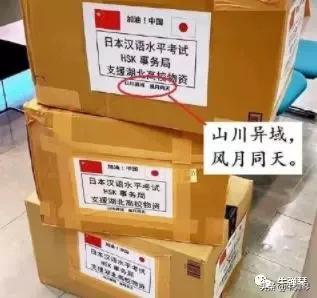 俄罗斯23吨医疗物资已运抵武汉 外交部:万分感谢!
