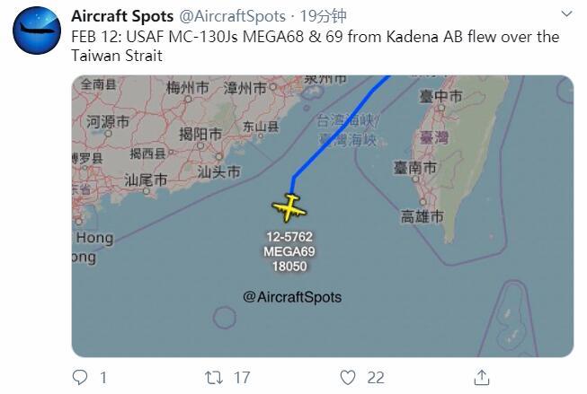 美军两架特种作战飞机今日飞越台湾海峡
