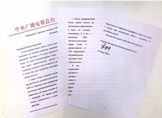 俄外交部发言人用中文发声:俄罗斯与中国同在
