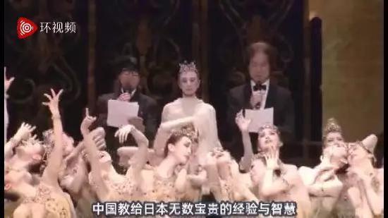 日本舞团唱《义勇军进行曲》刷屏背后 他们在想什么