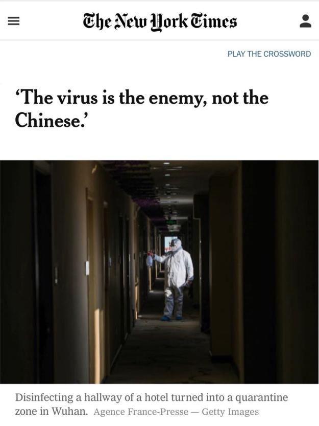 金一南:抗击疫情彰显中国超强动员能力