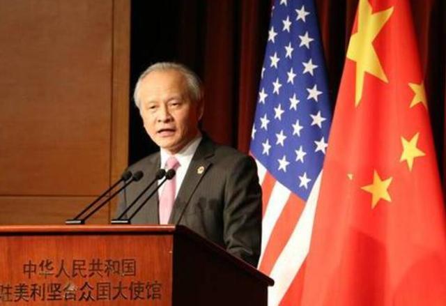 必须公开道歉!这一回,中国外交部真的怒了