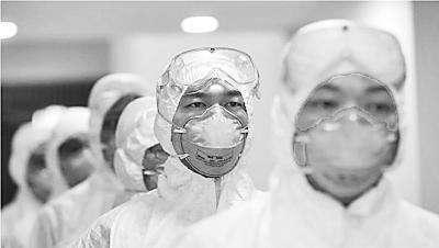 """王文:努力消除""""病毒恐惧症"""",让经济早日回归常态"""