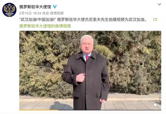 狠批西媒后,俄女发言人用特别方式声援中国
