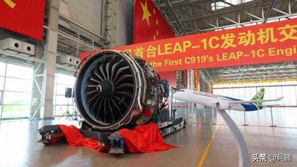 美国想坑害中国自主大飞机?传闻要切断C919发动机供货 欺人太甚