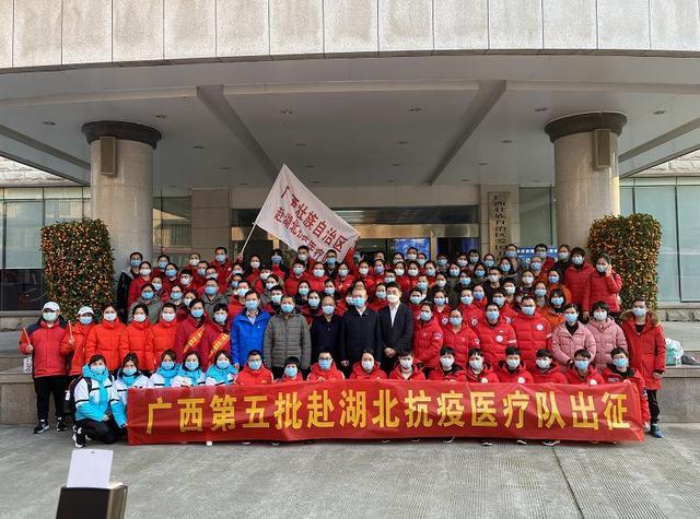 106名队员来自8个市!广西第五批医疗队乘坐包机奔赴武汉