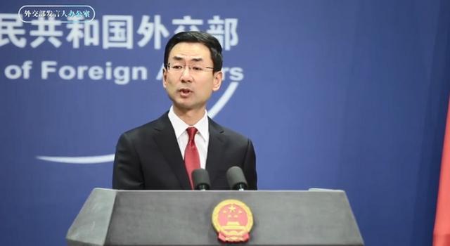 """蓬佩奥竟指责中国""""驱逐""""《华尔街日报》记者,耿爽发出灵魂拷问"""