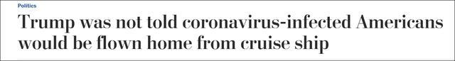 撤侨惹怒特朗普,美疾控中心喊话要向中国抄作业