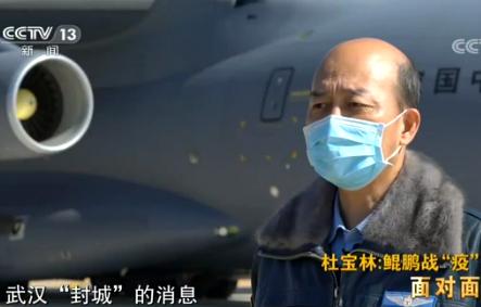 """""""胖妞""""变""""鲲鹏"""":运20非战争军事行动的幕后故事"""