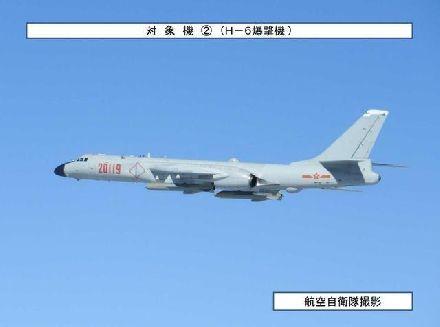 台学者:大陆对台湾的反制可能在疫情结束之后