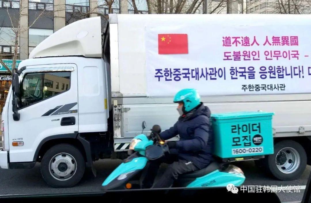 韩方质疑中国没投桃报李?赵立坚回应 使馆也在行动