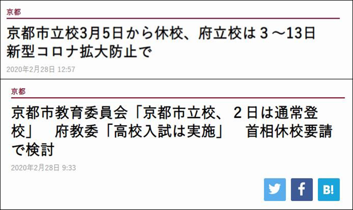 日本首相安倍晋三:研究修订法律以宣布紧急状态