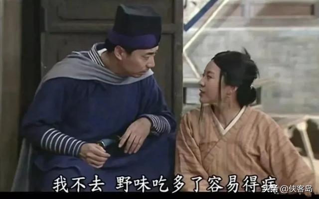 侠客岛:对中国人来说,不吃野味是件很困难的事吗?