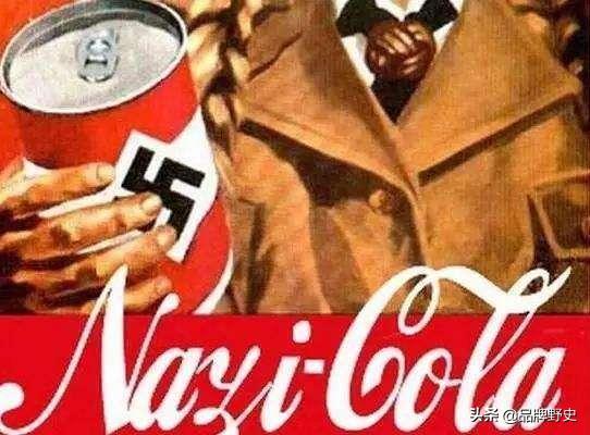希特勒芬达大战美军可口可乐,二战怎么成了可口可乐的内战?