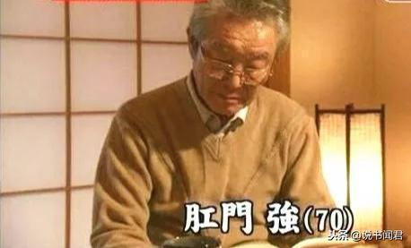 奇葩的日本姓氏!