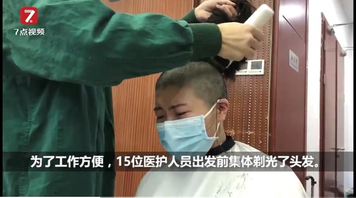 胡锡进:看到甘肃驰援湖北医疗队女护士集体剃光头,心里滋味复杂