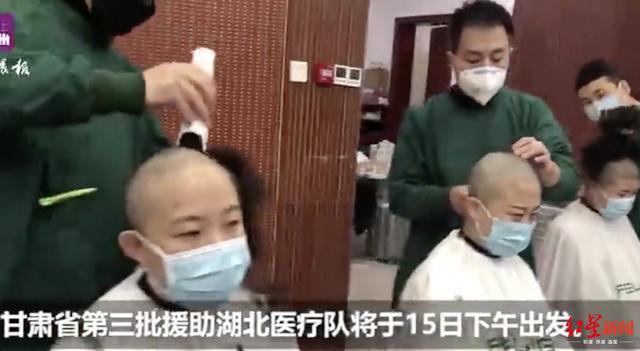 甘肃省妇幼保健院回应护士被剃光头:未强迫,防止感染,方便清洗