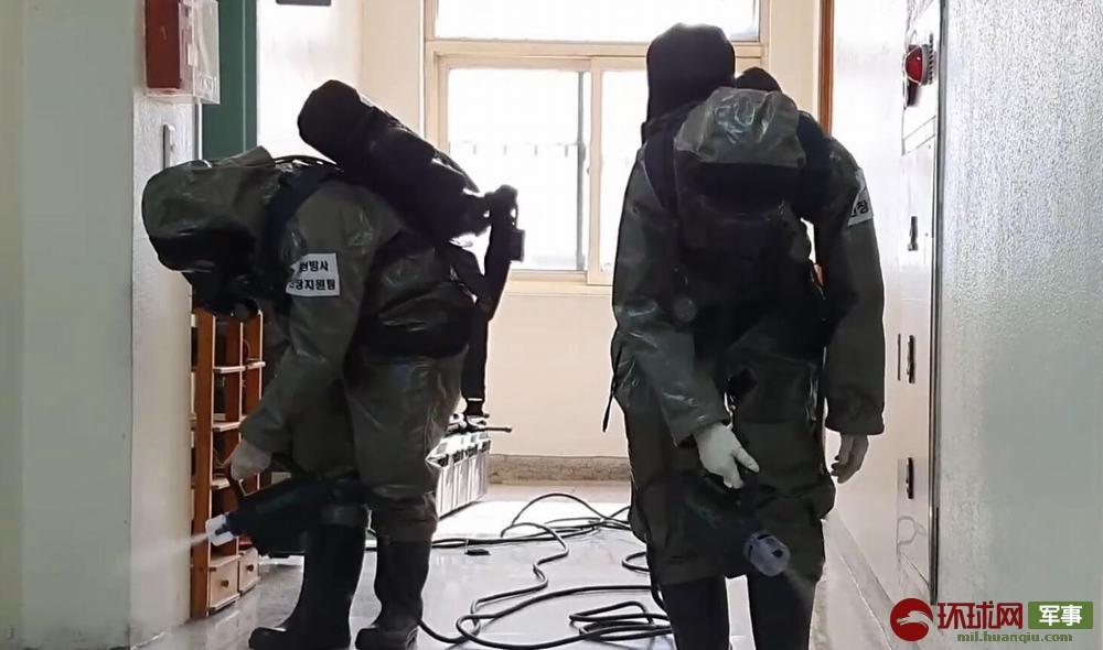 韩军向大邱派出生化防护精锐部队 动用生化战装备