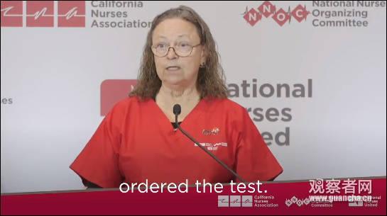 美国抗疫护士疑似感染,遭拒绝检测:你穿了防护服还会感染?