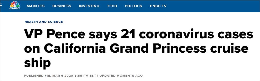 """疫情蔓延!美国""""至尊公主""""号邮轮检测46人,21人确诊"""