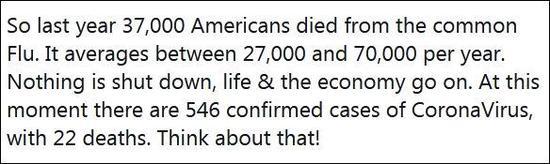 美股暴跌 特朗普:去年流感就死了3万多人不是事