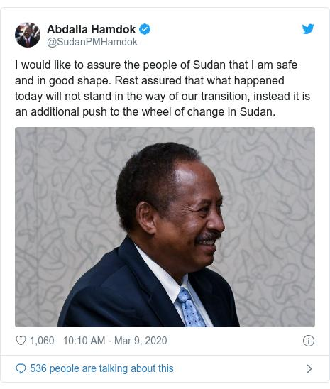 """苏丹总理遇炸弹暗杀,死里逃生后表示袭击""""无法阻止改革之路"""""""