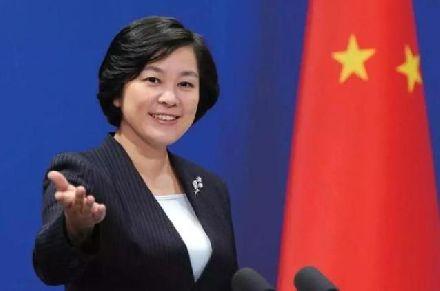 打!奉陪到底,华春莹:美国没资格和中国谈人权