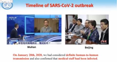 欧洲向钟南山求助:借鉴中国经验,为疫情暴发做准备