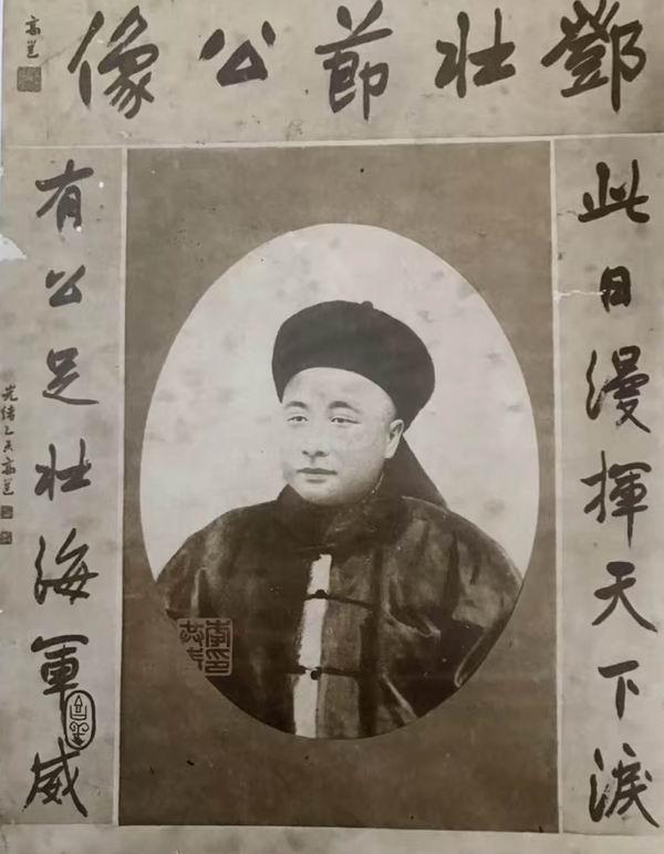 「邓世昌」邓世昌遗事三探:曾为俄国皇太子护航,率领三舰访问长崎