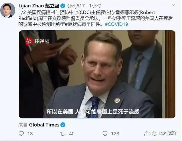 病毒是美军带到武汉的?先看看俄罗斯爆出的猛料