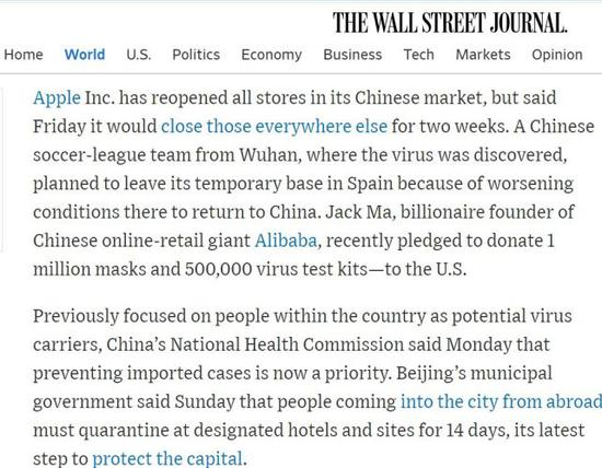 """无耻!曾称中国是""""亚洲病夫""""的美媒现在又换了个词"""