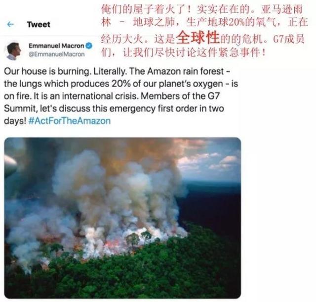 """对中国玩""""双标""""的只有西方媒体吗? 请看国内双标党翻车现场"""