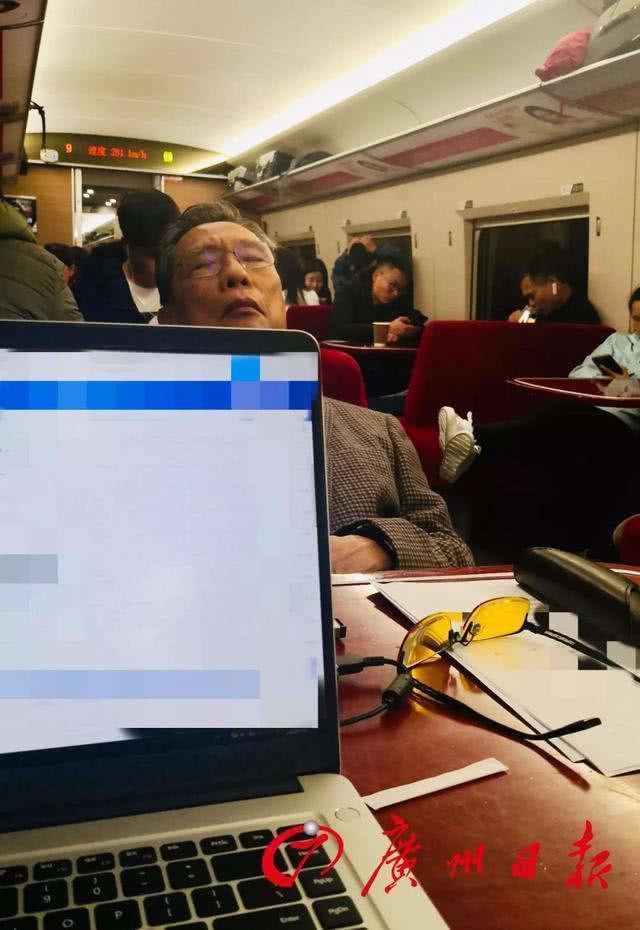 钟南山曾购无座车票赴武汉怎么回事?车票被曝光