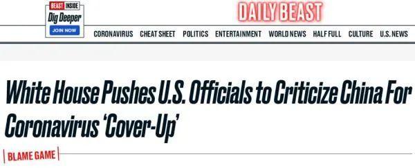 """美媒喊话:""""别让特朗普跑了"""""""