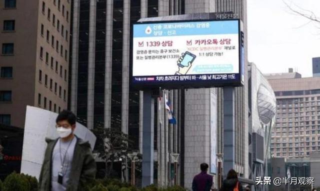特朗普大言不惭地向韩国求援:能援助一些医疗设备吗?