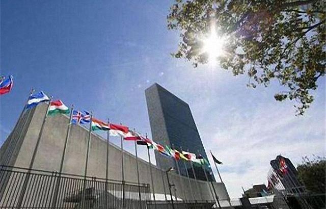 联合国宣布一消息!中方忙着庆祝,美气到大发雷霆