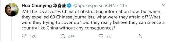 中美外交发言人推特再次交火!华春莹质问美方:你们在惧怕什么?