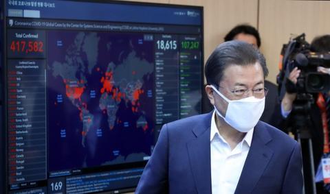 特朗普求援诊断试剂 韩国回应:可以给 有个前提