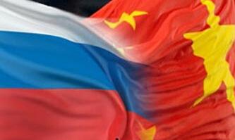 美国的无耻行径终于有人管了:中俄出面,世界沸腾