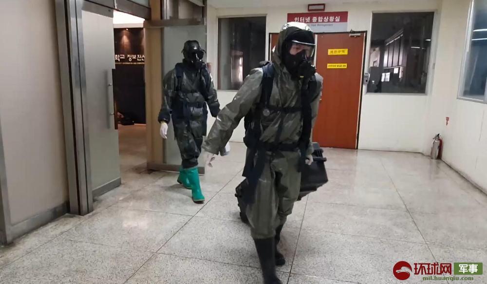 韩国向大邱派出生化防护精锐部队 动用生化战装备