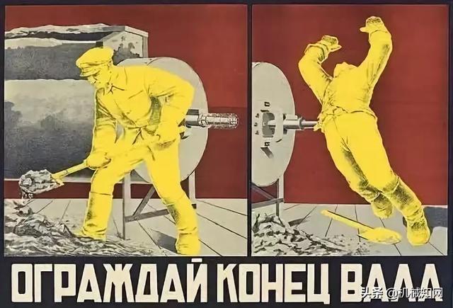 前苏联罕见的工厂海报,看懂的人都活了下来