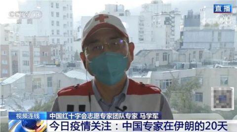中国援伊专家:伊朗150万人有发热症状,战疫进入关键期