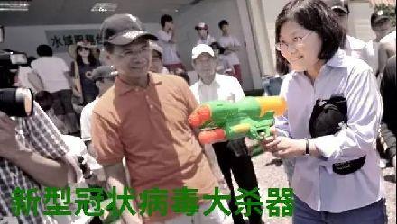全世界哗然!台湾被挖捐100万口罩,且不是美国