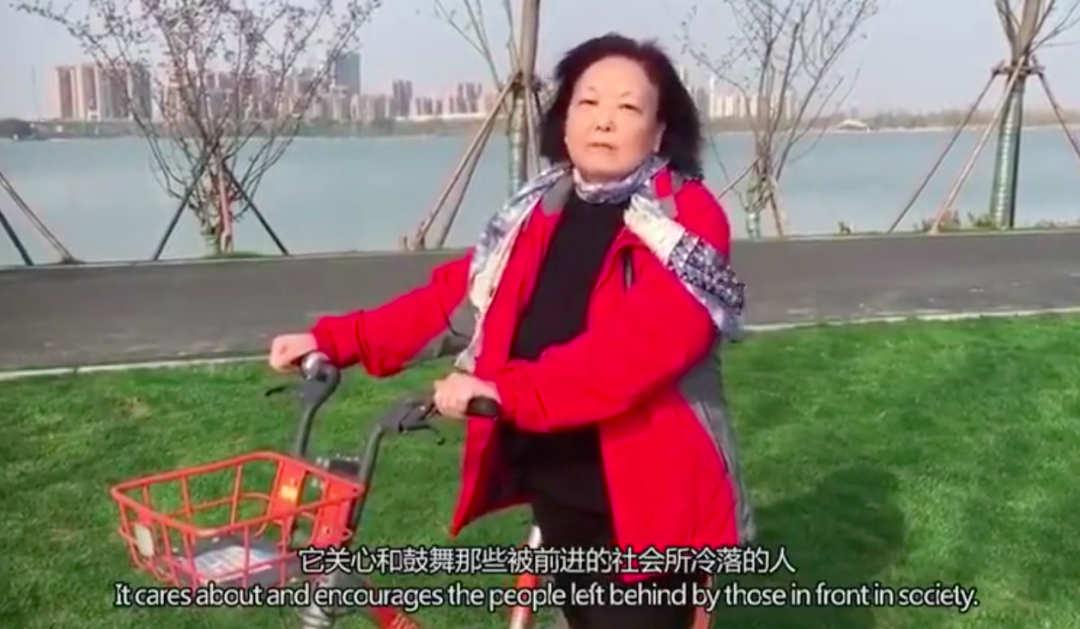 """那个向美国输送""""弹药""""的中国女作家 到底有什么来头"""