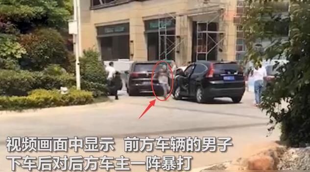 惨剧:因停车起冲突,江苏一46岁男子当场将人打死!