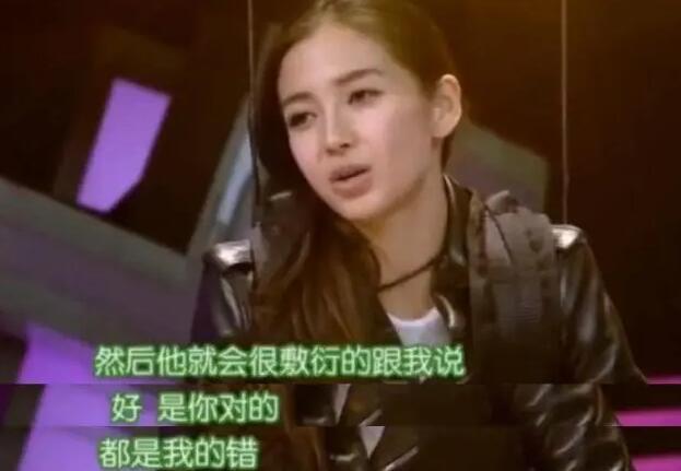 黄晓明说漏嘴,不小心曝光娶杨颖的真实原因,网友:早晚得离