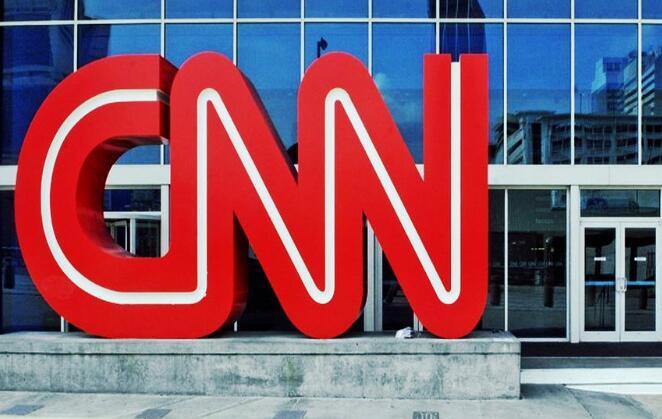 特朗普讽刺CNN:不敢怪中国是因为你们最近缺钱?