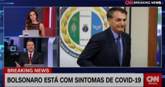 发热高达38.8°C 巴西总统再次进行新冠病毒检测