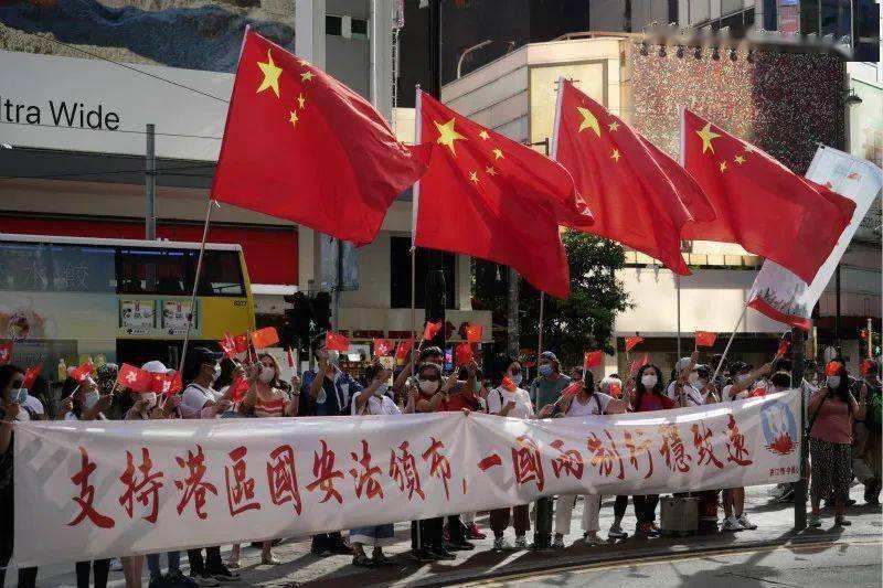 香港国安法实施细则今日生效:限制受调查的人离港