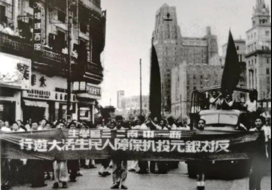 新中国第一场经济战!49年解放军是如何干掉上海投机商的?
